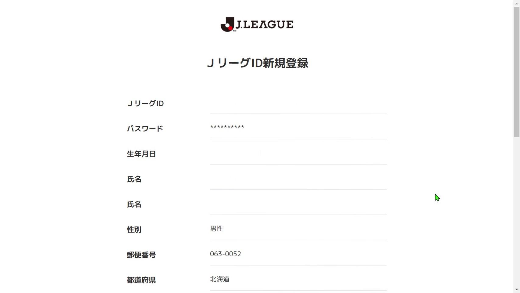 リーグ 登録 新規 j id